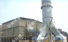 150T电炉贝博官方网址