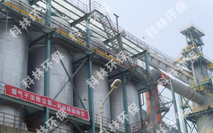 LCM/M型高炉煤气干法贝博官方网址长袋脉冲贝博官方网址器