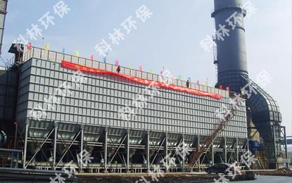 100吨电炉多重捕集高效贝博官方网址项目