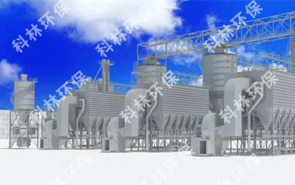 Garbage incineration flue gas purification project